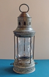 Rare Anchor Lantern by Persky & Co, New York, c. 1900