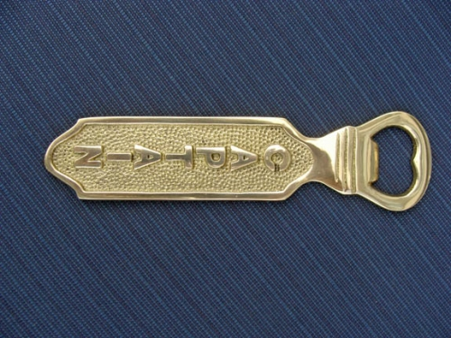 Brass Captain Bottle Opener (new)